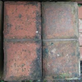 Reclaimed farmhouse pavers Bricks