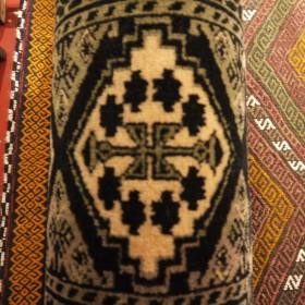 Large Afghan Rug Rugs