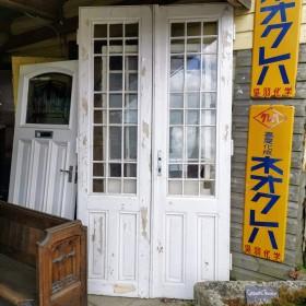 Large Glazed Doors Large Doors & Pairs
