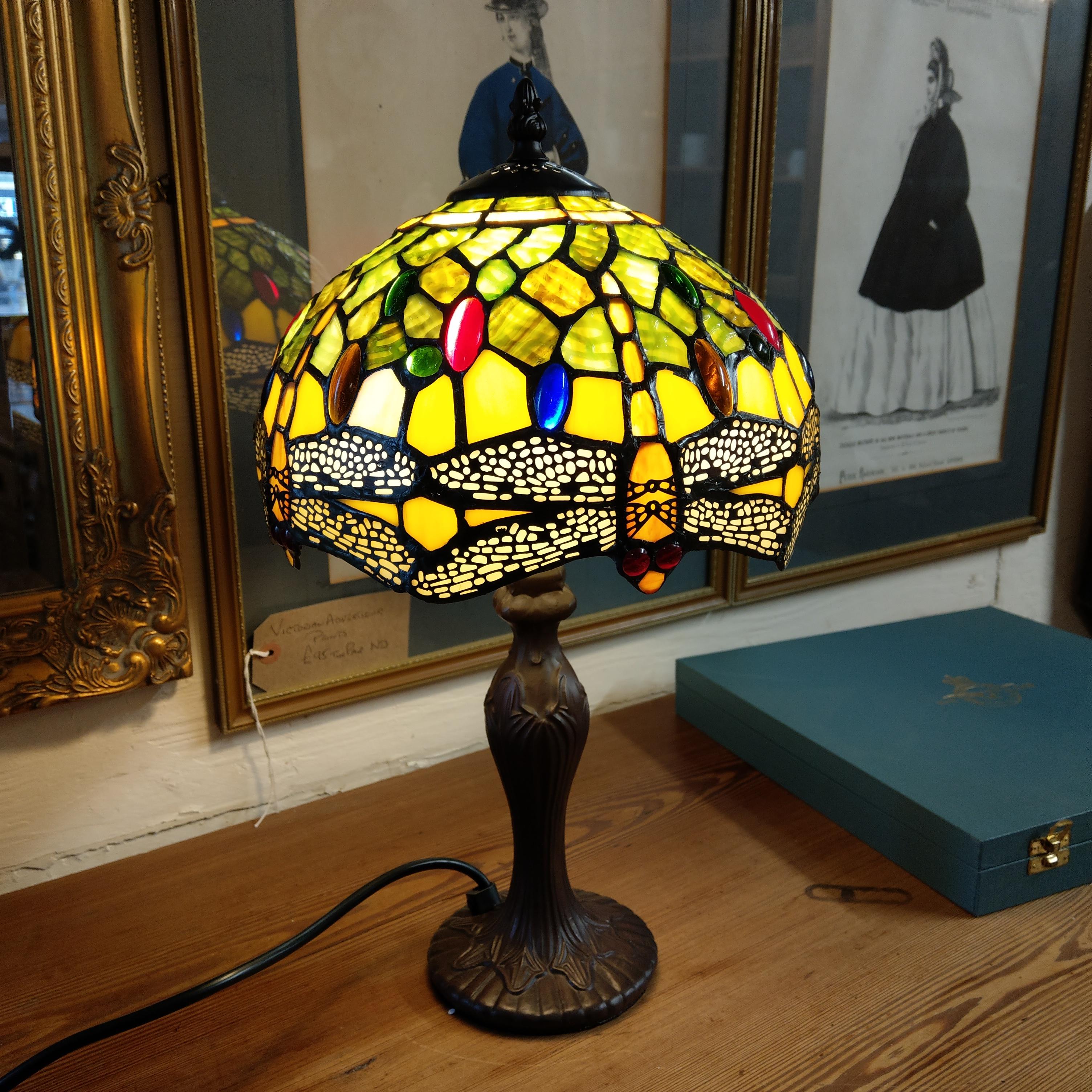 Medium Tiffany Lamp